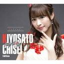 愛してジャジー(初回限定盤/清里千聖 Edition)/CD/XNAV-10008