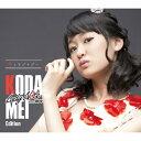 愛してジャジー(初回限定盤/香田メイ Edition)/CD/XNAV-10012