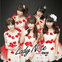 愛してジャジー/CD/XNAV-10015