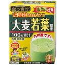 日本薬健 金の青汁 純国産大麦若葉 3gX46包