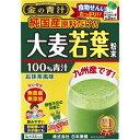日本薬健 金の青汁 純国産大麦若葉 3gX22