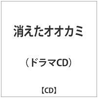 消えたオオカミ アルバム ZELF-24