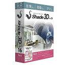Shade3D Basic ver.16 ガイドブック付 SB16CR0JA0112