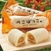 十勝製菓 べこぼっこ 5個