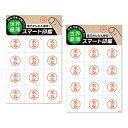 スマート印鑑 水谷   200-0246