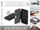 bellroy iPhone6/6sウォレット Phone Wallet i6/6s /