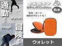 Bellroy/ベルロイ オールコンディションウォレット レザー 防水 財布 YKK アクティブ スキー サーフィン