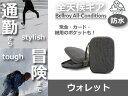 Bellroy/ベルロイ オールコンディションウォレット WCH 織布タイプ 防水 財布 YKK アクティブ スキー サーフィン