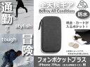 Bellroy/ベルロイ オールコンディション フォンポケット プラス WCH 織布タイプ スマート