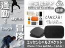 Bellroy/ベルロイ オールコンディション エッセンシャル ポケット スマートフォン パスポート アウトドア レザー 防水 財布 YKK アクティブ スキー サーフィン