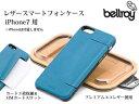 BELLROY/ベルロイ レザースマホケース/iPhone7対応 カード3枚 PCIH
