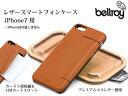 BELLROY/ベルロイ レザースマホケース/iPhone7対応 カード3枚マグネット開閉 PCIH