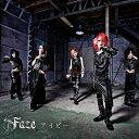 アイビー(C-Type)/CD/FZCD-002C