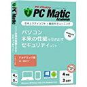 PC Matic セキュリティ対策 アカデミック