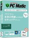 PC Maticセキュリティ対策 ハートフル版