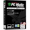 PC Pitstop PC Matic for PC Gamers 5台ライセンス PCMT-03B-G1