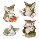 ダヤン わちふぃーるど 猫のダヤン フィギュアコレクション(1)