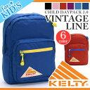 ケルティ KELTY 子供 リュック キッズ デイパック ハーネス リュックサック 2592124 kelty-005
