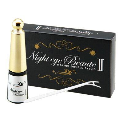 ナイトアイボーテ2 3mlアイプチ 二重のり美容成分高配合 夜 二重矯正