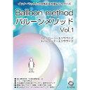 バルーンメソッドVol.1 インナーマッスルが目覚める究極エクササイズ/DVD/BM-001