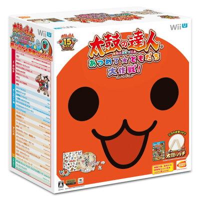 太鼓の達人 あつめて★ともだち大作戦!(同梱版)/Wii U/BNEI00045/A 全年齢対象
