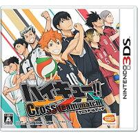 ハイキュー!! クロスチームマッチ!/3DS/CTRPBHTJ/A 全年齢対象
