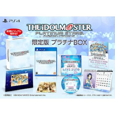 アイドルマスター プラチナスターズ プラチナBOX/PS4/B 12才以上対象