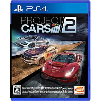 Project CARS 2(プロジェクトカーズ2)/PS4/PLJS36011/A 全年齢対象