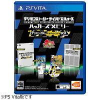 デジモンストーリー サイバースルゥース ハッカーズメモリー デジモン 20th Anniversary BOX/Vita/VLJS08011/C 15才以上対象