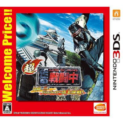 超・戦闘中 究極の忍とバトルプレイヤー頂上決戦!(Welcome Price!!)/3DS/CTR2AJSJ/A 全年齢対象