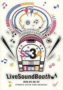 THE IDOLM@STER CINDERELLA GIRLS SS3A Live Sound Booth パンフレット