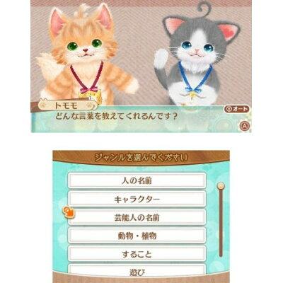 ネコ・トモ/3DS/CTRPBNFJ/A 全年齢対象