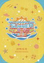 THE IDOLMASTER SHINY COLORS SUMMER PARTY 2019