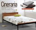 スタンザインテリア cinerariaサイネリア3Dメッシュマットレスシリーズ グラントップベーシック SDサイズ 403920102-rim1202-sd