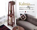 スタンザインテリア Kalmiaカルミアアンティーク風ハンガー ホワイト kaimia-wh