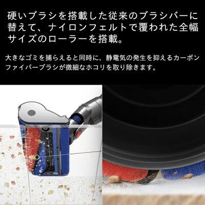 ダイソン Dyson Soft roller cleaner head ソフトローラークリーンヘッド