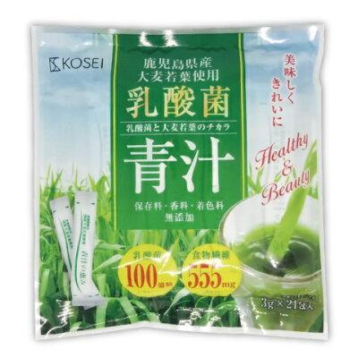 鹿児島産産大麦若葉使用 乳酸菌青汁 63g 3g×21包   光生