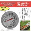 AP 温度計 摂氏530℃  華氏1000Fまで ネジ止めタイプ 様々なシーンで活躍 AP-TH581