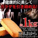 大麦グラノーラ 無添加 国産原料100%使用 300g
