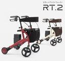 きロボットアシストウォーカー RT.2 RT.ワークス 介護用品