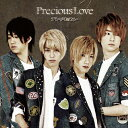 Precious Love[Flash盤]/CDシングル(12cm)/TCWR-0026