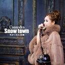 Snow Town -雪がくれた奇跡-/CDシングル(12cm)/HEMU-0003
