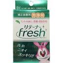 リテーナー Fresh(フレッシュ) 6包入