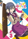 アニメガタリズ DVD3巻/DVD/DMPBA-019