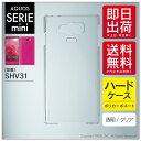 4REAL (AQUOS SERIE mini SHV31/au専用) スマートフォンケース 無地ケース (クリア) ASHV31-PCCL-AAA-AAAA
