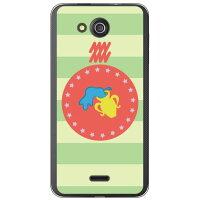 (スマホケース)水瓶座 (クリア)/ for DIGNO C 404KC/Y!mobile (Coverfull)