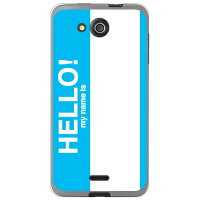 SECOND SKIN Hello my name is シアン ソフトTPUクリア / for DIGNO U 404KC/SoftBank SKYDGU-TPCL-701-J129