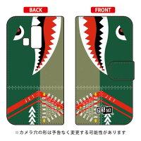 (スマホケース)手帳型スマートフォンケース シャーク グリーン / for DIGNO T 302KC/Y!mobile (YESNO)