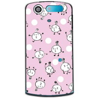 SECOND SKIN おっぱい丸まつり クリア design by 326 / for MEDIAS PP N-01D/docomo DNCMPP-PCCL-326-Y741