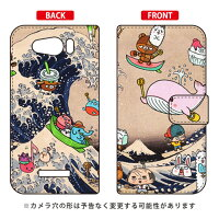 SECOND SKIN 手帳型スマートフォンケース ネオ浮世絵 波乗り design by 326 / for AQUOS PHONE Xx mini 303SH/SoftBank SSH303-IJTC-401-LIW4